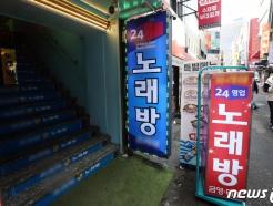 """7월부터 영업 연장·모임 확대에…""""숨통 트인다"""" vs. """"시기상조"""""""