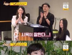 김문정, 연습 중 눈물 흘리는 아역 배우에 '당황'