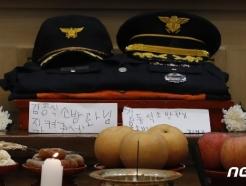 [사진] 김동식 소방관님 감사합니다