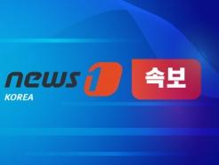 [속보] 박범계·김오수 오늘 만나 檢 직제개편안·중간간부 인사 논의