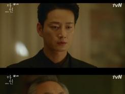 """'마인' 이현욱, 父 정동환 """"용서빌고 새사람 돼라"""" 당부 '거절'"""