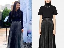 수지, 걸친 아이템만 '5135만원'…글리터 패션