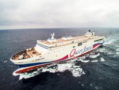 한국<strong>조선</strong>해양, 10척 수주랠리…총 8530억원 규모