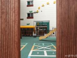 수도권 어린이집 휴원