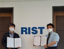 한국고서이엔지,포스코·포항산업과학연구원과 특허 라이선스 협약