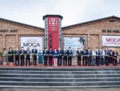 한국조리박물관 개관…한국 서양요리 100년의 역사 한눈에