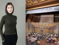 구스타, 2021 인터비즈 바이오 파트너링 투자포럼 참가