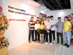 고미코퍼레이션, 베트남 하노이 신규 오피스 오픈