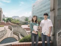 숭실사이버대학교, 2021학년도 2학기 신·편입생 모집 합격자 발표