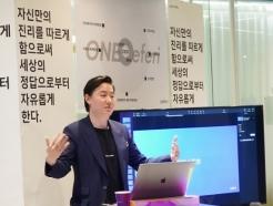 레페리, 'WHY' 문화 구축…성장 모멘텀 확보