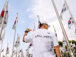 KCC오토그룹, 가수 션과 함께하는 '2021 815런' 캠페인 후원 참여