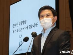 """김태호 """"국민의힘 대선주자들 '원탁회의' 꾸리자"""""""
