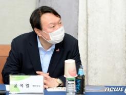 """윤석열, <strong>삼부토건</strong> 접대 의혹에 """"오보로 악의적 오명 씌우려 해"""""""