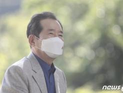 """정세균 """"윤석열, 공정·법치 벌써 잊었나""""…'골프접대' 의혹 비판"""