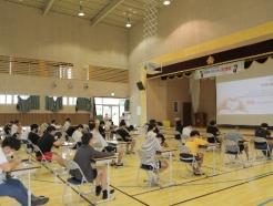 바인그룹 위캔두, 전남 구례중학교서 '학교로 찾아가는 위캔두' 진행