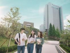 숭실사이버대학교, 2021학년도 2학기 신·편입생 추가모집