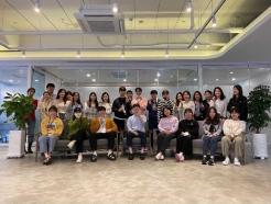 온라인몰 관리 솔루션 기업 '크리마', 성장 테마 대규모 채용 진행