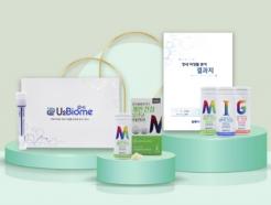 유투바이오, '유투바이오틱스' 출시기념 최대 45% 특가 이벤트 실시
