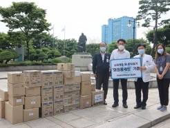 휴먼피부임상시험센터, 인하대병원에 3500만원 화장품 기부