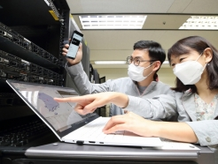<strong>KT</strong>, 양자암호 네트워크 통합·자동 관리 솔루션 개발