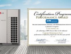 <strong>LG</strong> 시스템에어컨, 美냉동공조협회 어워드 4년 연속 수상
