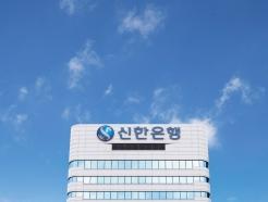 <strong>KT</strong>서 신한은행 사업자 대출 조회…데이터 교류 본격화