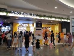 디오스홀딩스, 카카오프렌즈 공식 현지 유통매장 'Ko&Co' 1호점 오픈