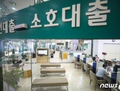 '알짜 가게' 운영하는 사장님 모셔요…바빠진 은행의 속사정