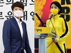 수트 이준석 vs 츄리닝 류호정…'패션정치' 어떻게 생각하십니까?