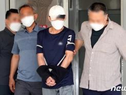 '처형하듯 살해'…제주 중학생 살인범, 신상공개 안된 이유