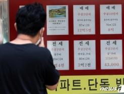 朴·MB정부때 제자리였던 GDP대비 집값총액, 文정부선 25%↑