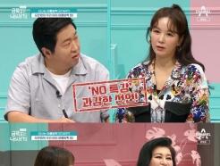 """'목동맘' 장영란 """"초1 아들 첫 방학, 과감하게 특강반 안 보낼 것"""""""