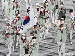 '354명 파견' 한국, 올림픽 개막식 입장은 '고작 30명'... 왜?