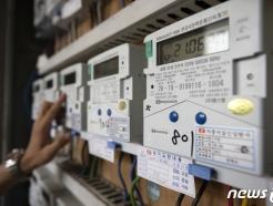 저소득층에 에너지바우처…수출중소 물류비 지원 확대