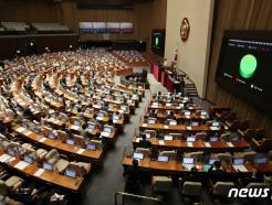 국회 추경 통과…88% 가구에 인당 25만원·자영업 2000만원까지