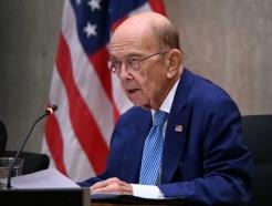 中, 로스 전 장관 등 미국인 7명 제재… 美 홍콩 관련 조치 '맞대응'