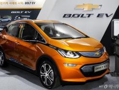 GM 볼트EV 추가 리콜..배터리 모듈 문제로 교체