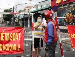베트남 확진 7000명대 급증…하노이도 최고단계 방역