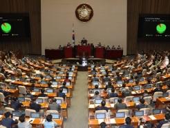 '법사위 왜 주나', '민주당에 배신'…與에 쏟아진 '문자폭탄'