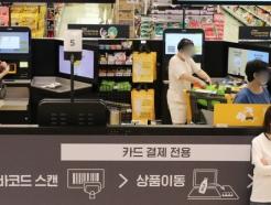 보복소비·슈퍼 호황기 만난 기술경쟁력…韓기업 성장판 열렸다