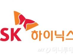 "<strong>SK하이닉스</strong> ""D램 재고 내년까지 꾸준히 줄어들 것"""