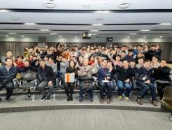 100개 '일자리 으뜸기업'은 어디?…SK하이닉스 4년 연속 선정
