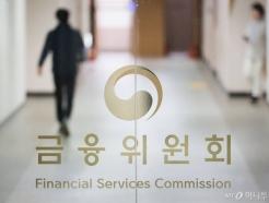 퇴직·국민연금에 이은 ISA…자본시장 '3중 보호막' 만들었다