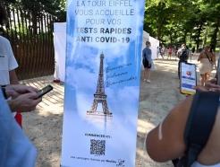 미접종자 일상 막는 '자유의 나라' 프랑스…백신 의무화 시대로