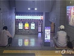 """""""거길 왜 가""""…무더위 쉼터 대신 지하철 계단에 앉은 어르신"""