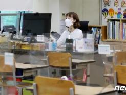 교육격차와 방역 사이…2학기 전면등교 '딜레마'