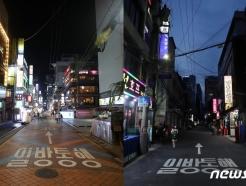 전국 프랜차이즈 본부 36%, 서울에 위치…창업비용은 1억2705만원