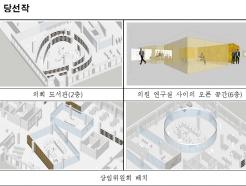 """서울시의회 청사 리모델링…""""열린 의회로 재탄생"""""""