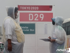 말로만 '안전 올림픽'…개막 5일 만에 도쿄 확진자 2848명 '역대 최다'