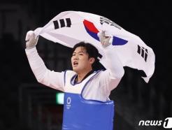 암 극복하고 첫 올림픽 무대…'인간승리' 인교돈, 태권도 동메달